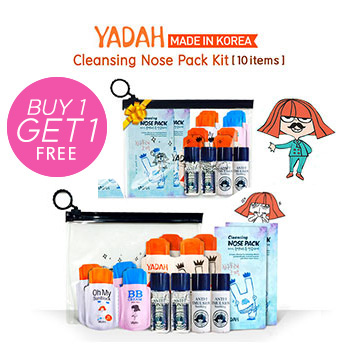[Buy1 Get1 Free/ ~16. Mar 2016] Yadah Cleansing Nose Pack Kit