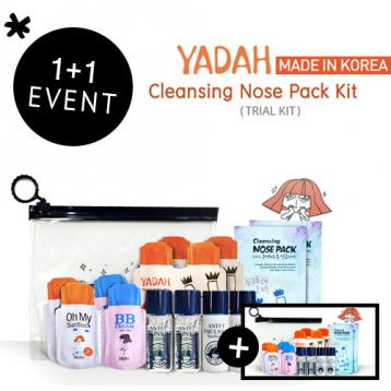 [1+1 Secret Deal] Yadah Cleansing Nose Pack Kit
