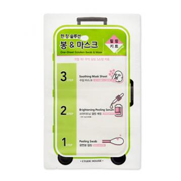 One-Sheet Solution Swab&Mask Peeling Kit